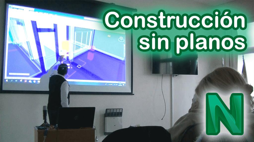 Navisworks y la construcción sin planos